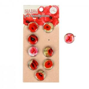Брадсы для скрапбукинга «Красные цветы» набор 9 шт.