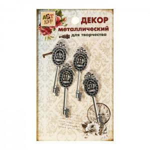 Декор металлический «Ключик с короной», 4 шт.