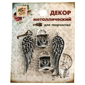Декор металлический «Крылья любви», 4 шт.