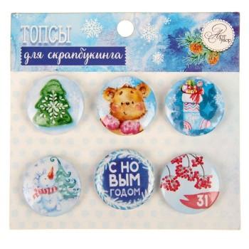 Топсы (фишки) для скрапбукинга «Сказки о зиме», набор 6 шт.