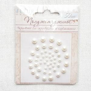 Набор полужемчужин  «Жемчужные», 50 шт.
