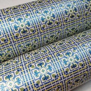 Подарочная бумага «Сине-желтый орнамент», 49х75 см., 1 лист