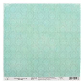 Бумага Арт Узор «Винтажная бирюза», 29,5х29,5 см., 1 лист