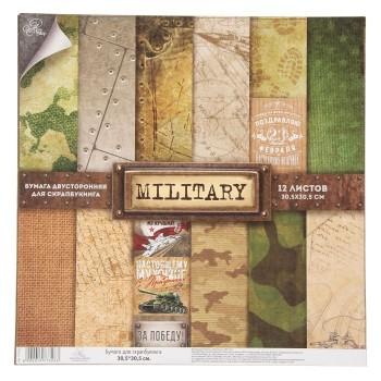 Арт Узор «Military» 12 листов, 30,5х30,5см.