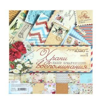 Арт Узор «Храни  воспоминания» 12 листов, 29,5х29,5см.