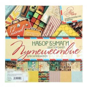 Арт Узор «Путешествие» 12 листов, 29,5х29,5см.