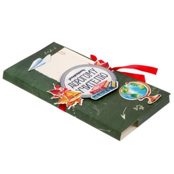 Коробочка-шоколадница «Дорогому учителю» 10х18х2 см.