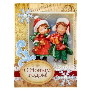 Набор для создания открытки «Дети»