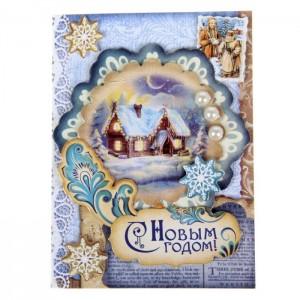 Набор для создания открытки «Домик»
