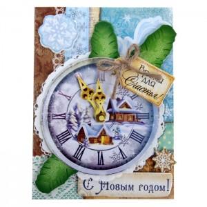 Набор для создания открытки «Часы»