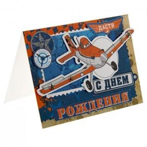 Набор для создания открытки «С Днем рождения!», Самолёты