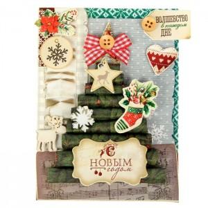 Набор для создания открытки «Уютный Новый год»