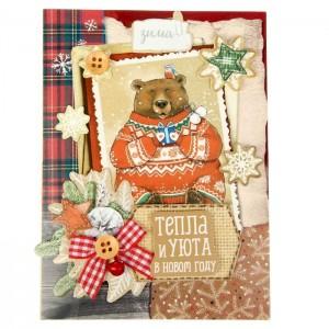 Набор для создания открытки «Снежные истории-2»