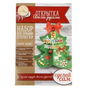 Набор для создания открытки «Новогодняя елочка»
