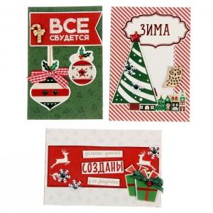 Набор для создания открыток «Christmas diary»