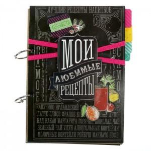Набор для создания кулинарной книги «Оригинальные рецепты», 14,8 х 20,5 см.
