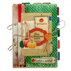 Набор для создания кулинарной книги «Стильный крафт», 14,8 х 20,5 см.