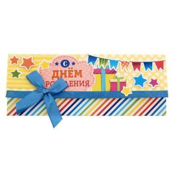 Набор для создания конверта для денег «С днем рождения»