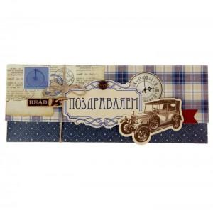 Набор для создания конверта для денег «Поздравляем!»