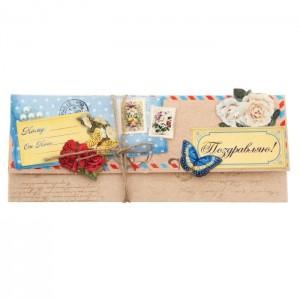 Набор для создания конверта для денег «Почтовый»