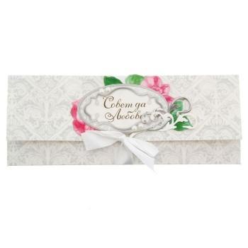 Набор для создания конверта для денег «Свадебный»