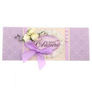 Набор для создания конверта для денег «В день свадьбы»
