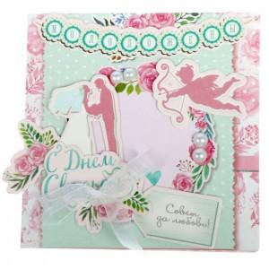 Конверт-открытка для диска «С днем свадьбы!»