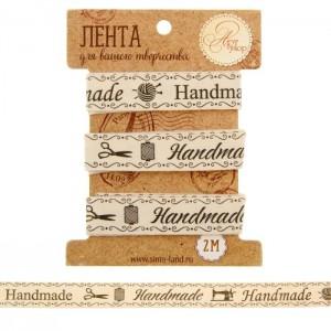 Лента декоративная «Handmade»