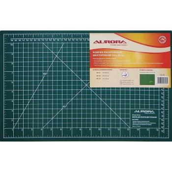 Коврик для резки AURORA 45х30см. (А3)