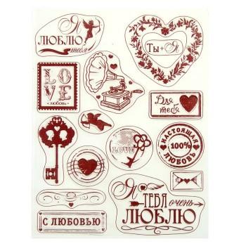 Набор штампов для скрапбукинга «Любовь», 14 шт.