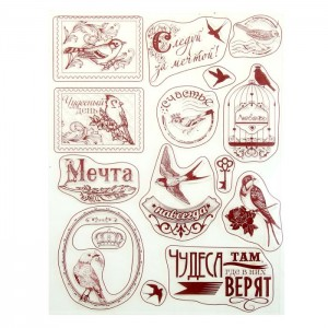 Набор штампов для скрапбукинга «Птички», 14 шт.
