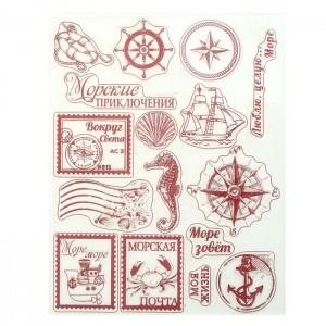 Набор штампов для скрапбукинга «Морская тема», 16 шт.