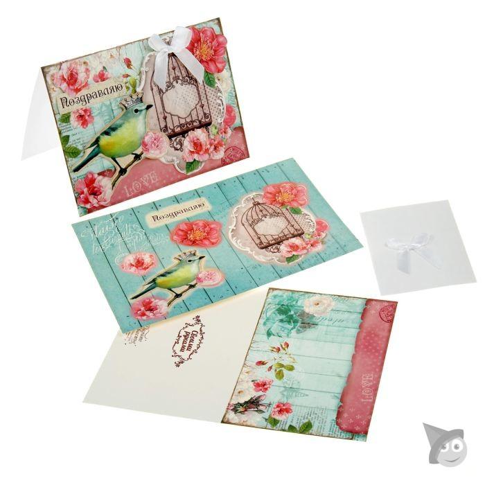 Товары для открытка своими руками