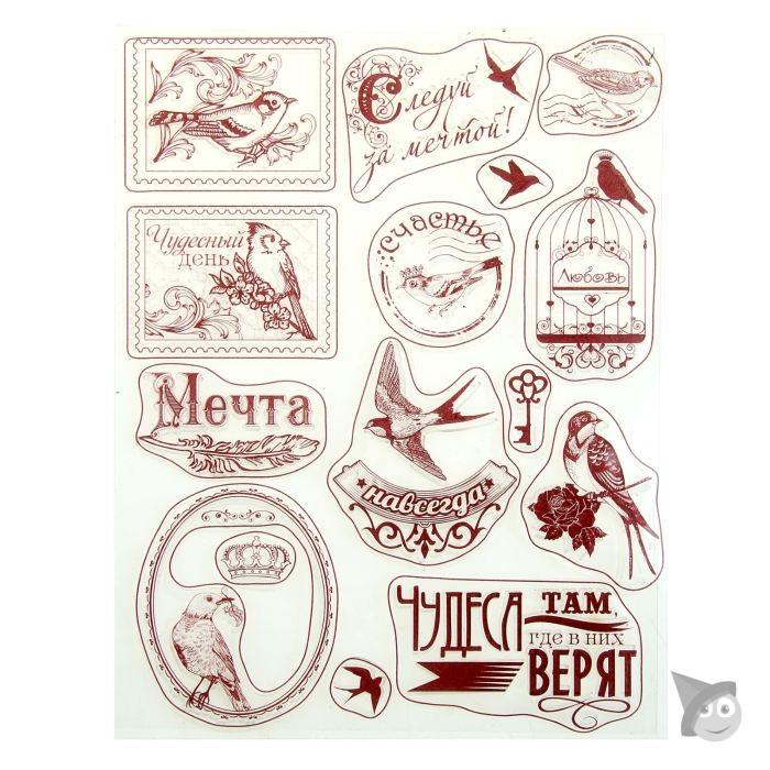 Лучшей, надписи с рисунками для скрапбукинга