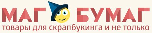 Скрапбукинг интернет-магазин «Маг Бумаг»
